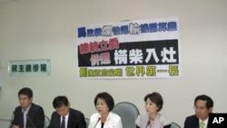 民进党立院党团记者会