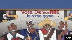 Панно с карикатурами на Барака Обаму в штате Колорадо снято
