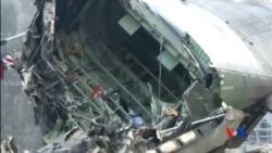 2015-07-01 美國之音視頻新聞:印尼軍機墜毀 死亡人數升至141人