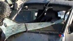 2016-01-02 美國之音視頻新聞: 阿富汗元旦爆炸1死11人受傷