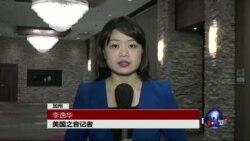 VOA连线: 台湾蓝绿两党领导人齐聚旧金山拼外交...
