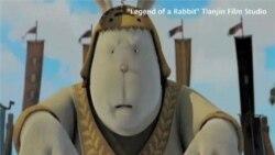Chinese Animation Hopes Hinge on 'Tofu Boy'