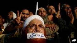 Müslüman Kardeşler Yanlıları Gösterilerine Devam Ediyor