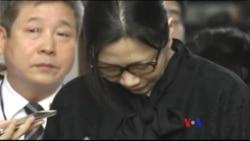 堅果憤怒事件女主角趙賢娥被判緩期服刑
