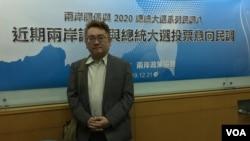 两岸政策协会副秘书长张宇韶