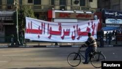 """""""Musulmon Birodarlar davlatni barbod qildi"""", deyiladi mana bu plakatda, Qohira, 29-mart, 2012"""