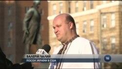 Ось яким чином США надають військову допомогу Україні. Відео