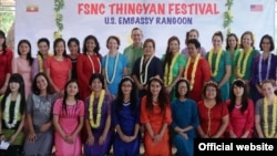 US Embassy Thingyan Festival 2017 (Photo- US Emabassy Rangoon)
