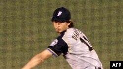 Siêu sao bóng chày Nhật Bản Yu Darvish