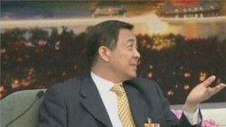 Senior Chinese Politician Sacked Following Scandal