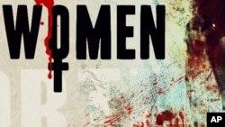مێزگردێک دهربارهی کهمبوونهوهی ئاستی توندوتیژی له بهرامبهر ژناندا له ههرێمی کوردستانی عێراق