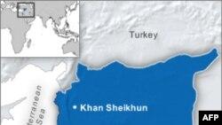 Xe buýt chở người hành hương Thổ Nhĩ Kỳ bị tấn công ở Syria