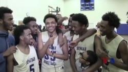 明尼苏达州索马里社区用篮球引导年轻人向上