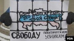 Санкт-Петербург. Россия. 2 февраля 2014 г.