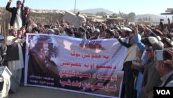 په خوست کې د پاکستان د حکومت پر ضد د وزیرستاني کډوالو مظاهره