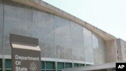 미 국무부 건물 (자료사진).
