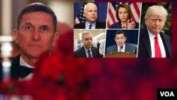 Tổng thống Hoa Kỳ Donald Trump từ nhiều tuần trước đã biết rằng cố vấn an ninh quốc gia Michael Flynn đã gây ngộ nhận cho Tòa Bạch Ốc về các mối liên lạc của ông với Nga.