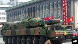 북한이 지난 4월 태양절 열병식에서 공개한 신형 탄도미사일