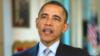 ԱՄՆ-ի նախագահն Ապրիլի 24-ի կապակցությամբ հանդես է եկել ամենամյա ուղերձով