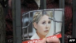 Тимошенко. Суд. Апелляция