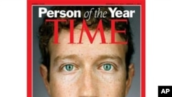 Osnivač FaceBooka Mark Zuckerberg Timeova Osoba godine