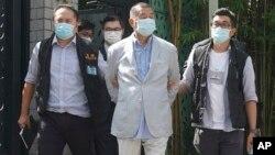 2020年8月10日香港警方拘捕壹传媒创办人黎智英
