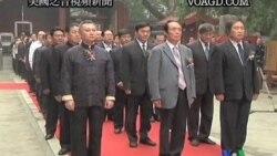 2011-09-28 美國之音視頻新聞: 北京舉行孔子誕辰紀念活動