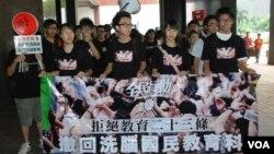 學民思潮成員發起遊行,要求香港特首梁振英盡快撤回國民教育科課程指引(資料圖片)