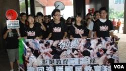 學民思潮成員發起遊行,要求香港特首梁振英盡快撤回國民教育科課程指引