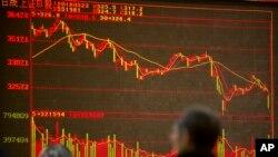 时事看台(萧洵): 关税过后看投资