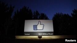Le soleil se lève derrière l'entrée du siège de Facebook à Menlo Park