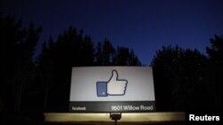 Mark Zuckerbeg se convertirá hoy probablemente en la segunda persona más rica de Estados Unidos.