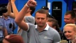 Навального посадять після виборів у Москві?