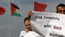 ممنوعیت دو کشتی حامل فعالان هوادار فلسطینیان به غزه