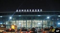 ماسکو ایئر پورٹ پر ایرانی مسافر کے پاس سے تابکار مواد برآمد