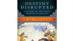تاریخ جهان از دیدگاه جهان اسلام شکل دگرگونه ای دارد