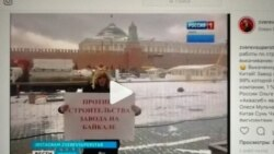 从中国人手中拯救贝加尔湖 俄再掀抗议浪潮