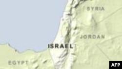 İsrail'de Seri Cinayet Zanlısına İşkence İddiası
