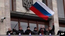Донецк. 5 марта 2014г.