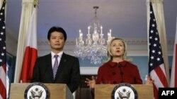 Коичиро Гемба и Хиллари Клинтон