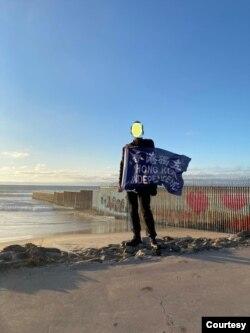 """""""香港錘佬""""今年1月10日偷越美墨邊境時的照片。 (照片由本人提供,他要求隱去真面目)"""