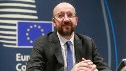 COVID-19 ဒဏ္သင့္ EU ႏုိင္ငံမ်ားအတြက္ ရန္ပံုေငြ ေဒၚလာ ဘီလီယံ ၅၈၀ သံုးမယ္