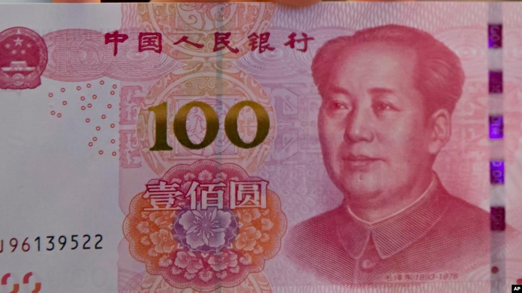 中國人民幣的國際影響逐漸加大