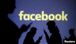 페이스북 로고.