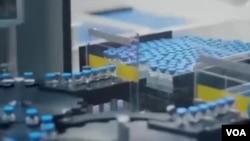 Ремдесивир производится компанией Gilead Sciences