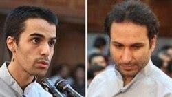 ۹ نفر دیگر در ایران اعدام می شوند