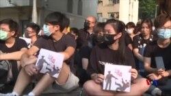 香港中學生被警方開槍打傷 同學校友集會聲援