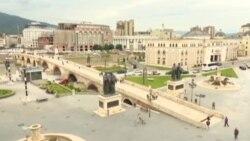 Шансата на Македонија е да работи со САД