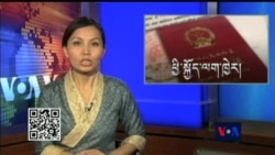 Kalachakra Attendees Passports Torn at Airports