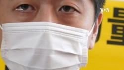 許智峰及家人在香港的銀行帳戶據信再被凍結